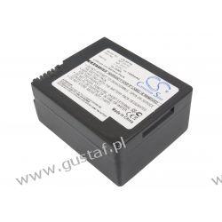 Sony NP-FF70 1400mAh 10.36Wh Li-Ion 7.4V (Cameron Sino) Asus
