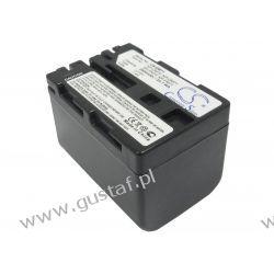 Sony NP-QM71 2800mAh 20.72Wh Li-Ion 7.4V (Cameron Sino) Nokia