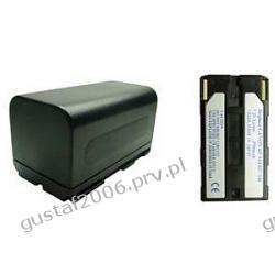 Canon BP-927 4400mAh 31.7Wh  Li-Ion 7.2V (Batimex) Samsung