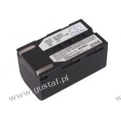 Samsung SB-LSM160 1600mAh 11.84Wh Li-Ion 7.4V szary (Cameron Sino)