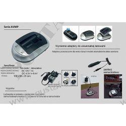 Sony NP-F330 / Panasonic VW-VBD1 / JVC BN-V812 ładowarka 230V z wymiennym adapterem (gustaf)