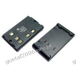 Panasonic HHR-V211 adapter do ładowarki AVHM (Batimex) Pozostałe