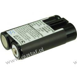 Kodak KAA2HR 1800mAh 4.32Wh NiMH 2.4V (Cameron Sino) HP, Compaq