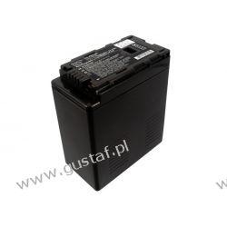Panasonic VW-VBG6 4400mAh 32.56Wh Li-Ion 7.4V (Cameron Sino) Pozostałe