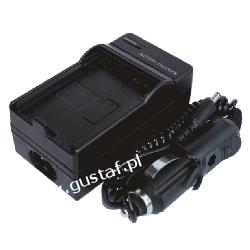 Fuji NP-60 / Pentax D-LI2 ładowarka 230V/12V (gustaf)