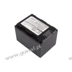 Samsung IA-BP420E 3600mAh 13.32Wh Li-Ion 3.7V (Cameron Sino) Akumulatory