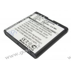 Nokia 6500 Classic / BP-6P 830mAh 3.07Wh Li-Ion 3.6V (Cameron Sino) Asus