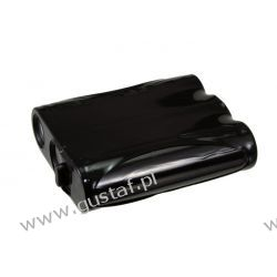 Panasonic P-P511 850mAh 3.06Wh NiMH 3.6V (Cameron Sino) Samsung