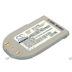 LG C1300 / BSL-64G 850mAh Li-Ion 3.7V srebrny (Cameron Sino) Samsung