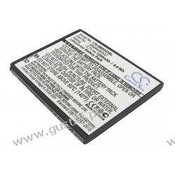 Samsung Galaxy Mini / EB494353VU 1200mAh 4.44Wh Li-Ion 3.7V (Cameron Sino)