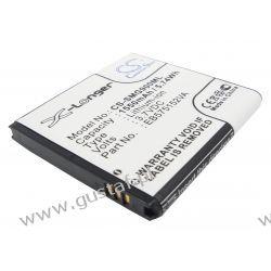 Samsung Galaxy S / EB575152VU 1550mAh 5.74Wh Li-Ion 3.7V (Cameron Sino)