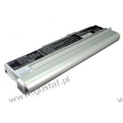Lenovo 3000 N100 / 40Y8315 6600mAh 71.28Wh  Li-Ion 10.8V srebrny (Cameron Sino) Pozostałe