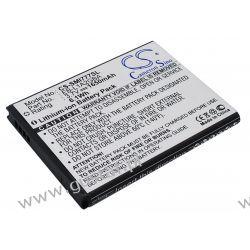 Samsung Galaxy S II 4G  / EB-L1A2GB 1650mAh 6.11Wh Li-Ion 3.7V (Cameron Sino) Asus