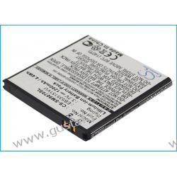 Samsung Galaxy S Advance / EB535151VU 1200mAh 4.44Wh Li-Ion 3.7V (Cameron Sino)