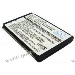 Samsung SCH-A930 / AB553446GABSTD 850mAh 3.15Wh Li-Ion 3.7V (Cameron Sino) Pozostałe