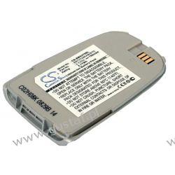 Samsung SPH-X475 / BST3748KAB/STD 750mAh 2.78Wh Li-Ion 3.7V (Cameron Sino) Acer