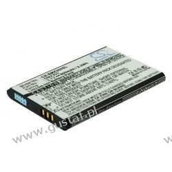 Samsung X300 600mAh 2.22Wh Li-Ion 3.7V (Cameron Sino) HP, Compaq