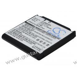 Samsung SGH-E830 750mAh Li-Ion 3.7V (Cameron Sino) Nokia