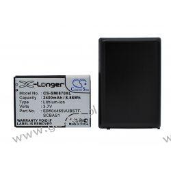 Samsung GT-I8700 / EB504465VU 2400mAh 8.88Wh Li-Ion 3.7V powiększony purpurowy (Cameron Sino) Akumulatory