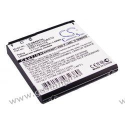 Samsung Mythic SGH-A897 / EB674241HA 1050mAh 3.89Wh Li-Ion 3.7V (Cameron Sino) Akumulatory