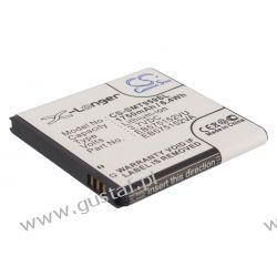 Samsung SGH-T959 / EB575152VU 1750mAh 6.47Wh Li-Ion 3.7V (Cameron Sino) Pozostałe