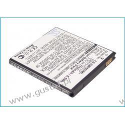 Samsung SCH-i500S / EB575152YZ 1750mAh 6.48Wh Li-Ion 3.7V (Cameron Sino) Asus