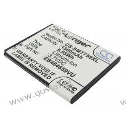 Samsung SGH-T759 / EB484659VA 1500mAh 5.55Wh Li-Ion 3.7V (Cameron Sino) Asus