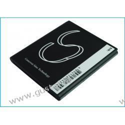Samsung SGH-i997 / EB555157VA 1400mAh 5.18Wh Li-Ion 3.7V (Cameron Sino) Asus