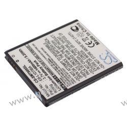 Samsung SGH-T989 / EB-L1D7IBA 1400mAh 5.18Wh Li-Ion 3.7V (Cameron Sino) IBM, Lenovo