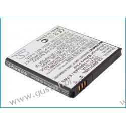 Samsung SPH-D710 / EB625152VA 1800mAh 6.66Wh Li-Ion 3.7V (Cameron Sino) Pozostałe