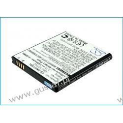Samsung SCH-I515 / EB-L1D7IVZ 1400mAh 5.18Wh Li-Ion 3.7V (Cameron Sino) Pozostałe
