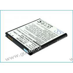 Samsung SCH-I515 / EB-L1D7IVZ 1800mAh 6.66Wh Li-Ion 3.7V (Cameron Sino) Sony