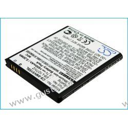 Samsung SCH-I515 / EB-L1D7IVZ 1400mAh 5.18Wh Li-Ion 3.7V z NFC (Cameron Sino) Pozostałe