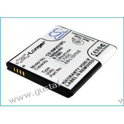 Samsung SCH-I515 / EB-L1D7IVZ 1800mAh 6.66Wh Li-Ion 3.7V z NFC (Cameron Sino) Pozostałe