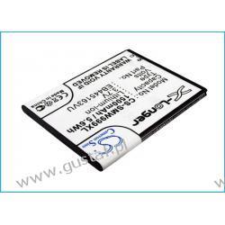 Samsung SGH-W999 / EB445163VU 1500mAh 5.55Wh Li-Ion 3.7V (Cameron Sino) Ładowarki