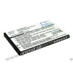 Samsung GT-I8320 / EB504465VU 1700mAh 6.29Wh Li-Ion 3.7V (Cameron Sino)