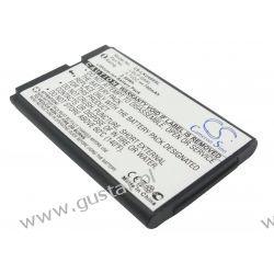 LG U400 / LGLP-GAKL 700mAh 2.59Wh Li-Ion 3.7V (Cameron Sino) Fujitsu-Siemens
