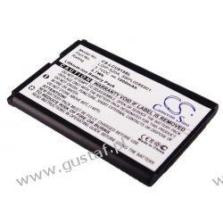 LG CU515 / LGIP-520A 1000mAh 3.70Wh Li-Ion 3.7V (Cameron Sino) IBM, Lenovo