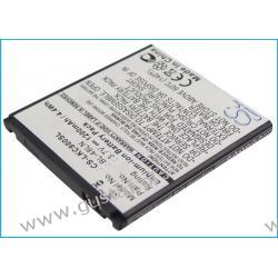 LG Gray C800 / BL-48LN 1200mAh 4.44Wh Li-Ion 3.7V (Cameron Sino) Nintendo 3DS