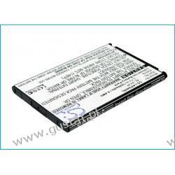 LG P940 / BL-44JR 1200mAh 4.44Wh Li-Ion 3.7V (Cameron Sino) Fujitsu-Siemens