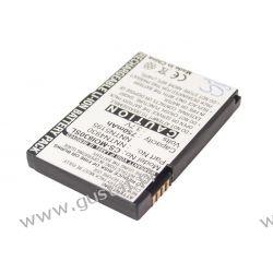 Motorola Nextel i830 /NNTN4930 750mAh 2.78Wh Li-Ion 3.7V (Cameron Sino) HP, Compaq