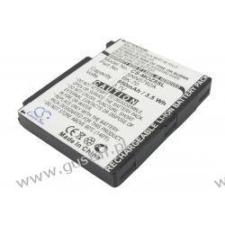 Motorola MOTO Z8 / BK70 950mAh 3.52Wh Li-Ion 3.7V (Cameron Sino) Pozostałe
