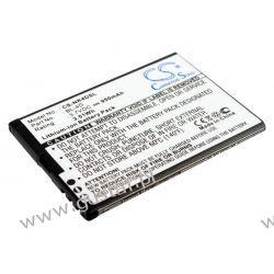 Nokia N97 Mini / BL-4D 950mAh 3.52Wh Li-Ion 3.7V (Cameron Sino) Nokia