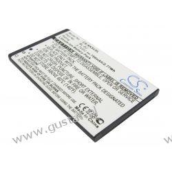 Nokia 8900i / BL-5U 750mAh 2.78Wh Li-Ion 3.7V (Cameron Sino) Nokia