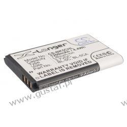 Nokia 3650 / BL-5C 1200mAh 4.44Wh Li-Ion 3.7V (Cameron Sino) HP, Compaq
