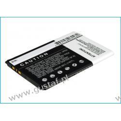 Sony Ericsson ST25 / BA600 1300mAh 4.81Wh Li-Ion 3.7V (Cameron Sino) Akcesoria i części