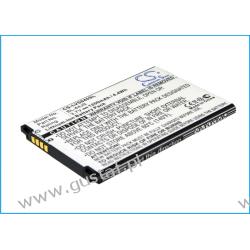 LG VS840 / BL-44JS 1200mAh 4.44Wh Li-Ion 3.7V (Cameron Sino) Pozostałe