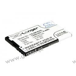 Nokia 8800 Arte / BL-4U 1200mAh 4.44Wh Li-Ion 3.7V (Cameron Sino) Nokia