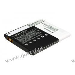 LG P880 /BL-53QH 2100mAh 7.8Wh Li-Ion 3.7V (Cameron Sino) Pozostałe