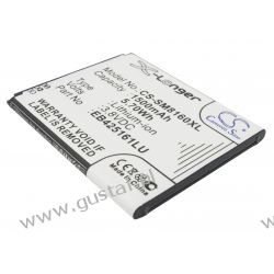 Samsung Galaxy Ace 2 / EB425161LU 1500mAh 5.70Wh Li-Ion 3.8V (Cameron Sino)
